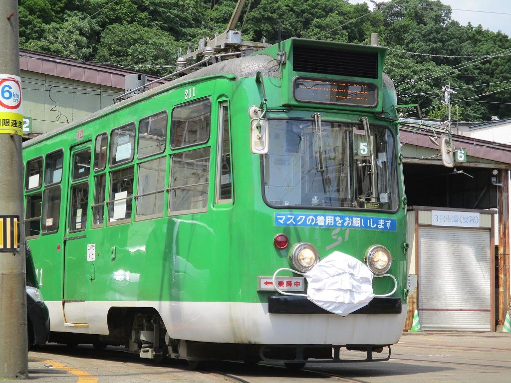札幌市電にマスク着けてみました211号車-01